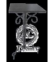 Стол ритуальный 4