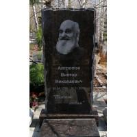 """""""Рваный камень"""" (Дымовский гранит)"""