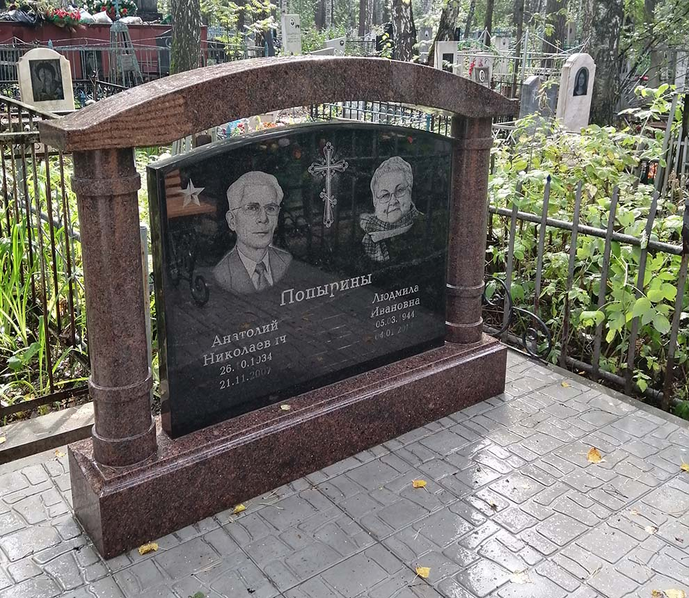 Семейные памятники на могилу